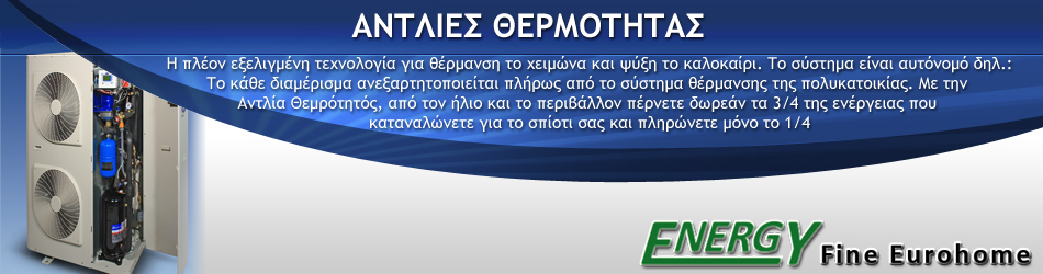 antliesthermotitas